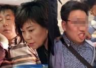 """릴레이 단식 나선 한국당…靑 """"김성태 문병 계획 없다"""""""