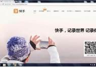 [김재현의 차이나 인사이드] 한국은 유튜브, 중국은 콰이쇼우