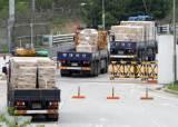 남북 경제협력·교류 물꼬 트이나?…자치단체 재개준비에 분주