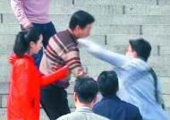 한국당, '김성태 폭행' 가짜·조롱뉴스 언중위 제소 및 손해배상 청구