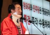 """한국당 """"김성태 가짜뉴스 건당 5000만원 손배 청구…네이버가 방치"""""""