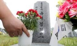 [서소문사진관] 묘비에 달아드린 카네이션...오늘은 어버이날 입니다