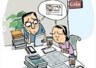 역사학자 꿈인데 경제는 되고 한국사 시험은 불가능한 학생부 기재 기준