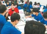 [라이프 트렌드] 멘토와 함께 맞춤형 <!HS>공부법<!HE>·시험전략 찾기