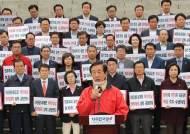 [미리보는 오늘]국회정상화 내건 한국당의 최후통첩…오늘 오후 2시