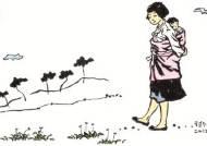 '몽실언니'의 권정생, 동화 아닌 동화 같은 삶