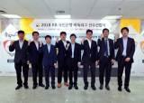 박정환·이세돌, 올해 KB리그에서는 어떤 팀?