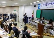 '판사파면 청원' 행정처 전달한 靑···현직판사 공개비판