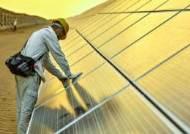 [단독]재생에너지 시장 휩쓰는 중국…천만 일자리 절반 독식