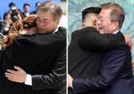 [서소문사진관]환경미화원에서 김정은까지, 취임 1년 문재인 대통령이 만난 사람들