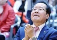 """홍준표 """"대전시장 선거, 대학생과 유치원생 대결…압승 예상한다"""""""