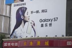 <!HS>갤럭시<!HE> 0%대 점유율, 중국인이 <!HS>삼성<!HE>에 던지는 쓴소리