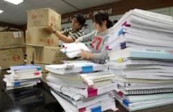 문학상과 대규모 공채, 한국사회 활력 빼앗는 필요악
