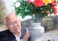 """보훈둘레길 옆 한주호 준위 묘소 화병엔 """"기억합니다"""""""