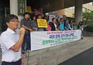자유한국당 '물난리 외유' 제명 충북도의원 복당 승인해 논란