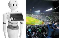 'AI시대' 프로야구에도 '로봇기자' 등장