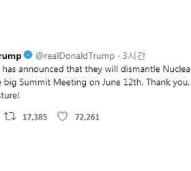 """트럼프<!HS>,<!HE> <!HS>북한<!HE> <!HS>핵실험<!HE>장 폐쇄 발표에 """"고맙다 매우 똑똑하고 정중해"""""""