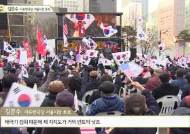 """김문수 """"태극기 집회로 지지도 반토막···그래도 탄핵 반대"""""""