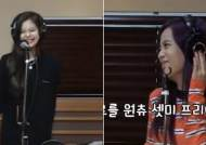 BLACKPINK Members' Reaction When JISOO Went Out of Tune