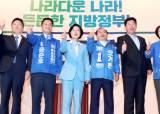 이슈도 인물도 없는 지방선거 … 북·미 정상회담에 묻혔다