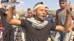 美대사관 예루살렘 이전 날 유혈 충돌, 팔레스타인 사망자 속출
