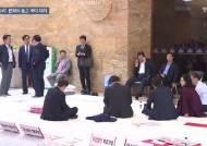 """정세균 """"국회 非정상화에 무한 책임…4월 세비 반납"""""""