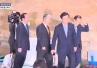 """문재인 정부 첫 특검 합의 """"18일 드루킹 특검ㆍ추경 동시처리"""""""