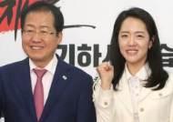 """강연재, 민주당 '철새' 논평에 """"국민의당은 '작은 민주당·민주당 2중대'"""""""