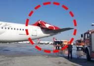 아시아나-터키항공 여객기 충돌 사고는 누구 잘못?