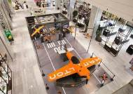 해밀턴, 판교 현대백화점에 '항공시계 100주년' 팝업스토어 오픈