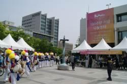 서울시립대학교 100주년 기념 <!HS>나눔장터<!HE> 개장
