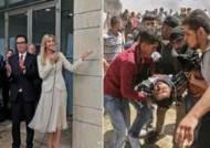 이스라엘 美대사관 찾은 이방카의 '미소'…같은 시간 가자지구의 '눈물'