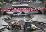 기습 폭우 내린 서울…자전거 타던 시민 휩쓸려 사망