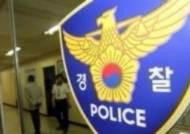 """경찰, '여직원 폭행' 강성권 '공소권 없음' 결론…""""피해자와 합의"""""""