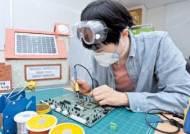 [열려라 공부] 산업계가 인정한 최우수 대학 뽑혀
