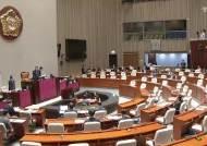 [포토사오정] 너무 쉬었나... 국회 예결위 회의장 발언대 고장