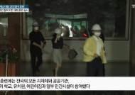 [서소문사진관]지진나면...머리부터 보호하세요!
