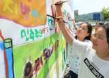 민주당 14개 시·군 독식이냐, 민평당·무소속 반란이냐
