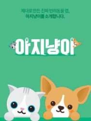 [비즈스토리] 디지털 커뮤니티 조직 신설 … 유기동물 후원, 중장년 일자리 창출 등 나서