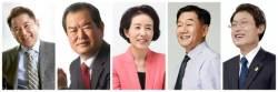 남북체육대회·기숙초등학교·특목고추첨제…서울교육감 이색 공약