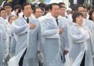 [포토사오정] 5.18 기념식 함께한 여야…본회의에서도?