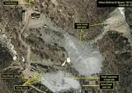 """통일부 """"北, '풍계리 핵실험장 폐기' 남한 기자명단 접수 안해"""""""