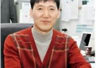 성균관대 물리학과 박두선 교수 연구팀 '전류 이용한 강자성과 초전도특성 제어' 해외 저널에 게재