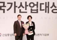 맥도날드, '2018국가산업대상' 동반성장 대상 수상