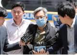 [월간중앙 입체추적] '그림자 호위무사' 자처하는 정치인의 댓글부대