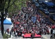 """'홍대몰카 편파수사' 여성 1만명 시위…일부 남성 """"염산 챙기고 출발한다"""" 협박"""