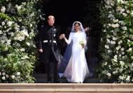 세기의 로얄 웨딩, 메건 마클의 선택은 지방시 웨딩드레스