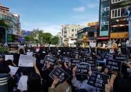 """""""나는 아기 자판기가 아니다"""" 낙태 합법화 집회에 여성 1000명 참여"""