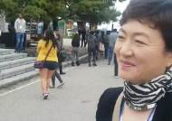 """""""군사분계선이 서울서 한 시간 거리에 있다는 것에 놀랐어요"""""""