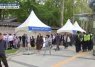 """'문케어 반대' 총궐기 대회 나선 의협…복지부 """"대화로 풀자"""""""